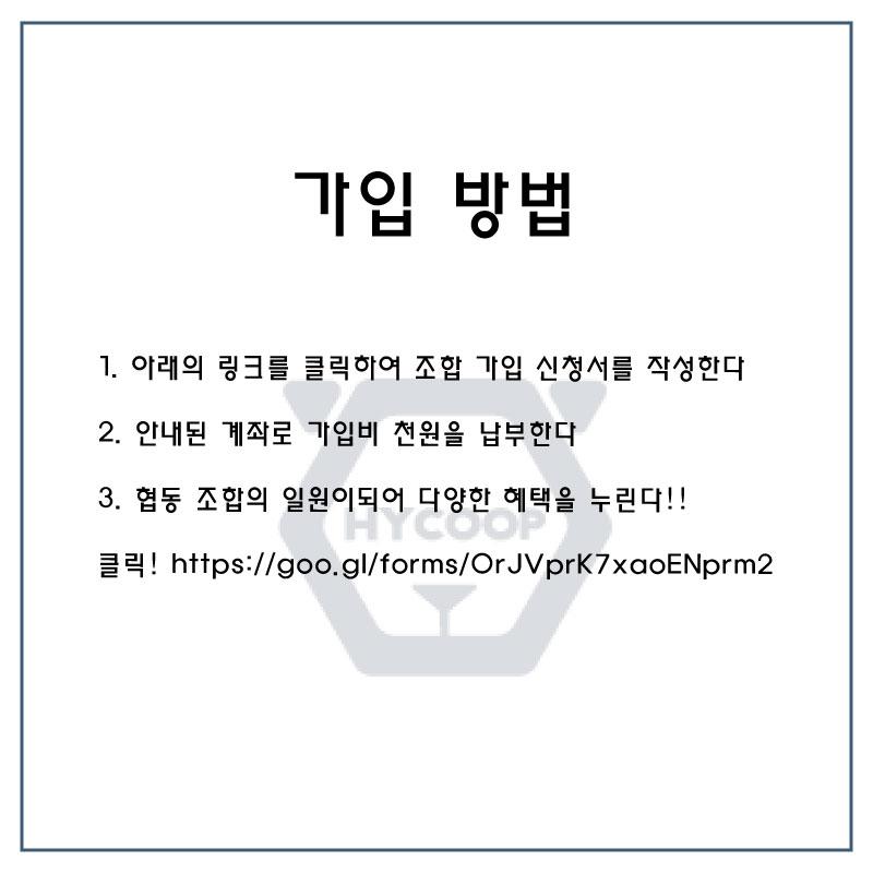 KakaoTalk_20180115_151914559.jpg