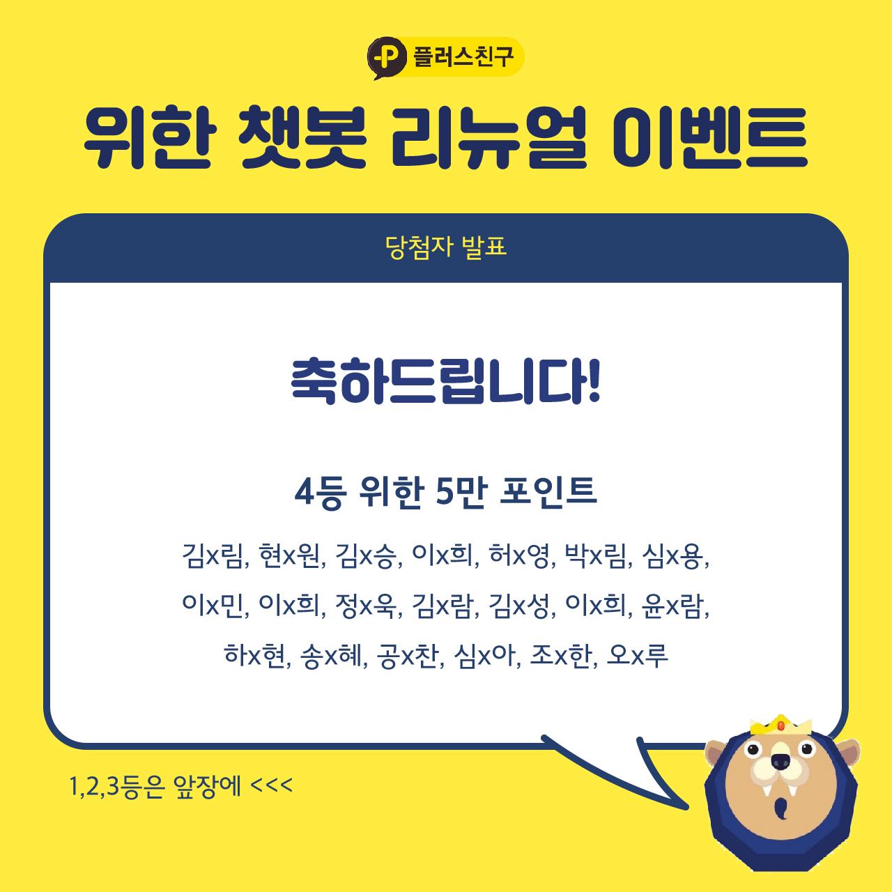 KakaoTalk_20200522_233849335_01.jpg