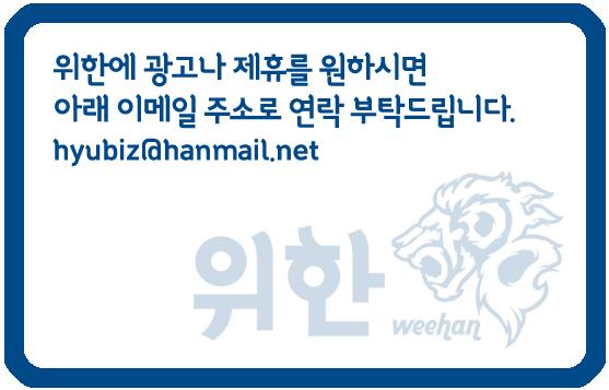 ad_contact.jpg